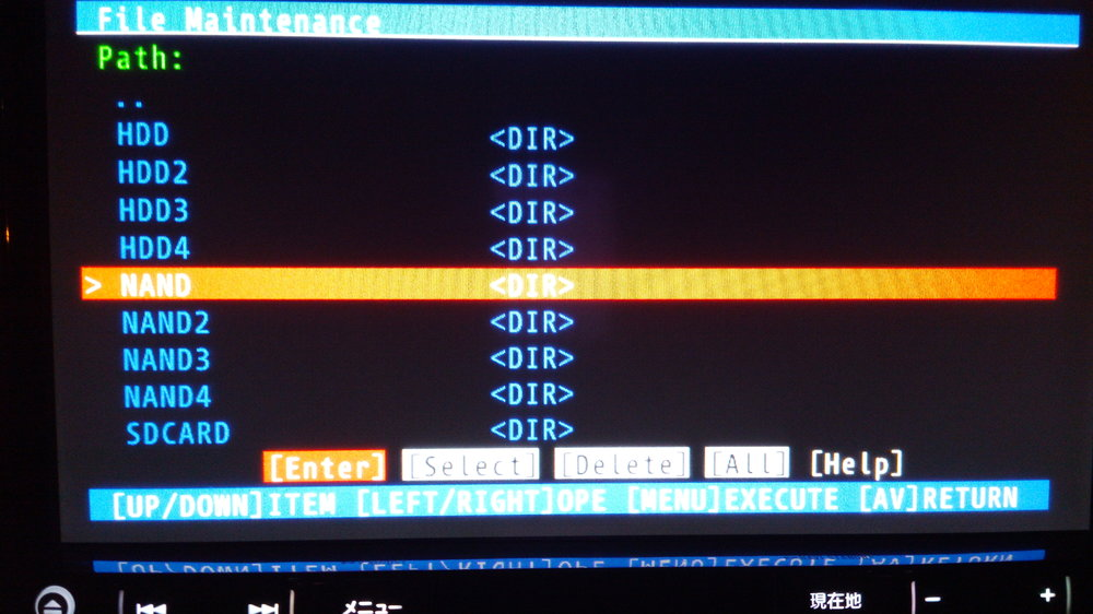 2. NAND.jpg