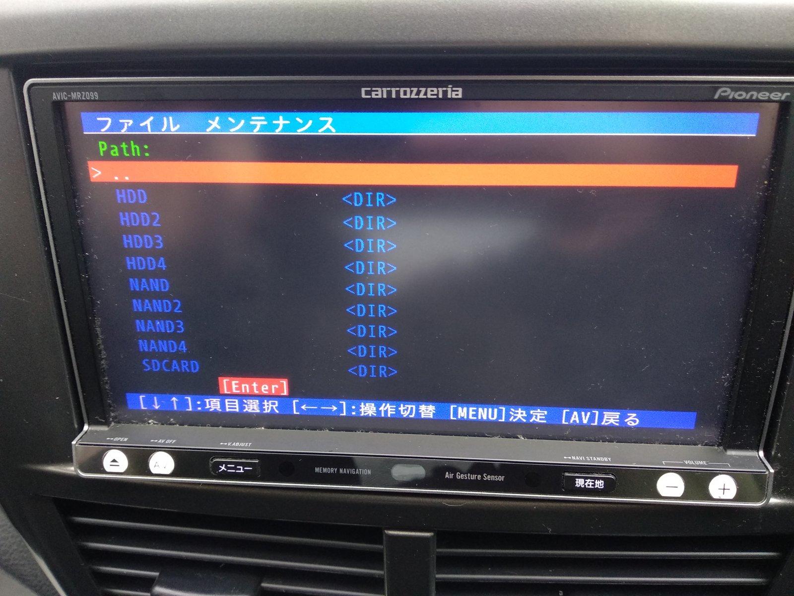 1-dir screen.jpg